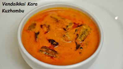 Vendaikkai kara kuzhambu (Okra tamarind based curry)