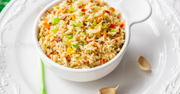 Burnt garlic vegetable fried rice